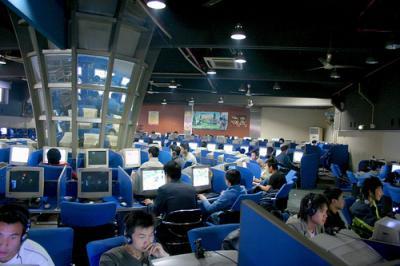 Adrian S Internet Cafe